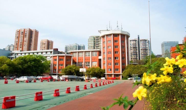 湖北中南高级职业技术学校